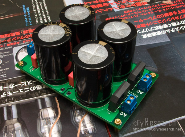 dr整流滤波模组电路板
